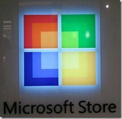 MicrosoftStoreLogoBig